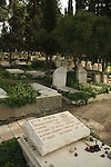 Israel, Jezreel Valley, Moshe Dayan's grave in the Nahalal cemetery