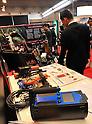 2011 Security & Safety Trade Expo