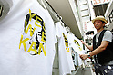 'Yes we Kan' T-shirts sell well