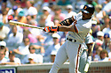 CHICAGO - CIRCA 1995:  Barry Bonds #25 of the San Francisco Giants bats during an MLB game at Wrigley Field in Chicago, Illinois. Bonds played for 22 seasons with 2 different teams, was a 14-time All-Star and was a 7-time National League MVP.(David Durochik / SportPics) --Barry Bonds