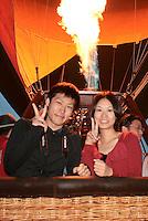20120119 Hot Air balloon Cairns 19 January