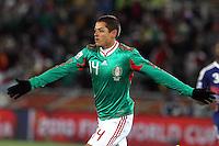 Javier Hernandez of Mexico celebrates scoring the opening goal against France
