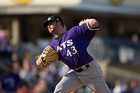 Louisville Bats starting pitcher Brandon Finnegan (43) in action against the Durham Bulls at Durham Bulls Athletic Park on August 9, 2015 in Durham, North Carolina.  The Bulls defeated the Bats 9-0.  (Brian Westerholt/Four Seam Images)