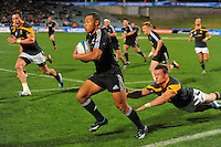 140606 Junior Rugby World Championship - New Zealand v South Africa