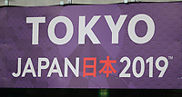Tournament signage during the 2019 Rugby World Cup bronze final match between New Zealand All Blacks and Wales at the Tokyo Stadium at the Tokyo Stadium in Tokyo, Japan on Friday, 1 November 2019. Photo: Steve Haag / stevehaagsports.com