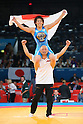 2012 Olympic Games - Japanese Wrestler Saori Yoshida Wins Women's 55kg Freestyle Gold at London Olym