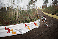 Yu Takenouchi (JAP) on the part of the course where no fans were allowed<br /> <br /> Men's Elite Race<br /> <br /> UCI 2016 cyclocross World Championships,<br /> Zolder, Belgium