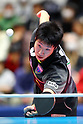 Table Tennis: LION Cup 22nd Japan Top12 Table Tennis Championships 2018
