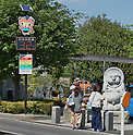 2016's first above 30-degree temperature recorded in Kanto region