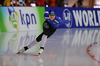 SPEEDSKATING: ERFURT: 19-01-2018, ISU World Cup, 500m Men B Division, Marten Liiv (EST), photo: Martin de Jong