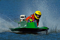 42-H   (Outboard Hydroplanes)