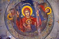 Fresco of the 12th century Byzantine Holy Church of Nea Megali Panagia, restored 1727, Thsalonica, Greece