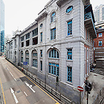 Former Police Station, Central.  (This was prior to the HKJC's massive restoration project completed in May 2018.)