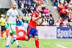 La Equidad venció 1-2 a Deportivo Pasto. Fecha 7 Liga BetPlay I-2020.