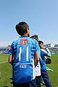 2014 J2 - Yokohama FC 1-3 Shonan Bellmare