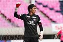2021 J1 - Cerezo Osaka 1-2 Sanfrecce Hiroshima
