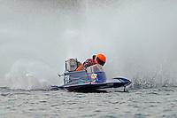 13-V     (outboard Hydroplane)