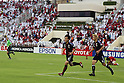 2014 FIFA World Cup Asian Qualifiers Final round Group B - Oman 1-2 Japan