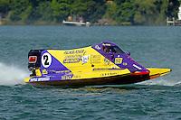 Tracy Hawkins, #2<br /> <br /> Trenton Roar On The River<br /> Trenton, Michigan USA<br /> 17-19 July, 2015<br /> <br /> ©2015, Sam Chambers