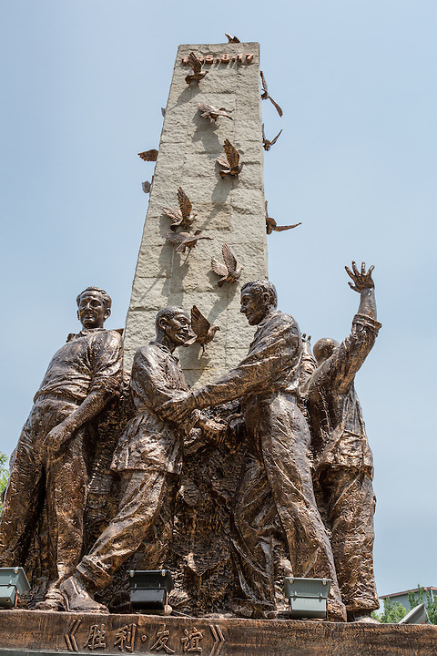 One side of the Liberation Memorial.
