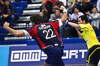 02 NOV 2011 - LONDON, GBR - Britain's Robin Garnham (#22 - blue and red) celebrates scoring during the Men's 2013 World Handball Championship qualification match against Israel at the National Sports Centre at Crystal Palace (PHOTO (C) NIGEL FARROW)