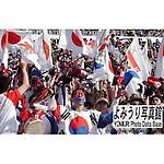 April, 29th : Tokyo, Japan - Korea and Japan Fans waving  Japanese and Korean flags at the Tokyo's National Stadium during the 2002 KIRIN Challenge Cup : Japan VS Slovakia. (Photo by Kentaro Aoyama)