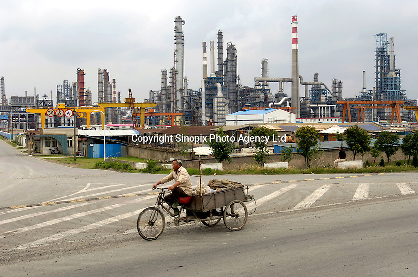 Sinopec Zhenhai Refining&Chemical Co.,Ltd (ZRCC) in Ningbo, Zhejiang province, China. According to the Special Report of World Refining in 2005 by Oil & Gas Journal, ZRCC is the 18th of the largest refineries in the world, also becomes mainland China first to enter the world-class big refinery ranks...