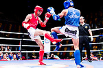 Nitamizu Toshiyuki (Red) of Japan fights against Zhou Kang (Blue) of China in the male muay 57KG division weight bout during the East Asian Muaythai Championships 2017 at the Queen Elizabeth Stadium on 12 August 2017, in Hong Kong, China. Photo by Yu Chun Christopher Wong / Power Sport Images