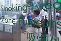 Japan aims for indoor smoking ban before Tokyo 2020