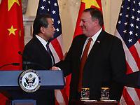 U.S. - China