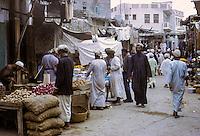 Oman, 1972.  Mutrah Market.