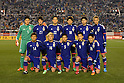 FIFA World Cup 2014 - Japan Squad Members