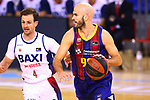 Liga ENDESA 2020/2021. Jornada: 32.<br /> FC Barcelona vs Baxi Manresa: 97-89.<br /> Frankie Ferrari vs Nick Calathes.