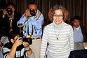 Junko Ishido Mother of Hostage Kenji Goto Speaks at FCCJ