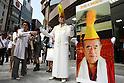 Upper House election candidate Yoshiro Nakamatsu