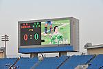 Shandong Luneng vs Gamba Osakal during the 2009 AFC Champions League Group F match on May 06, 2009 at the ,Shandong Provincial Stadium, Jinan, China. Photo by World Sport Group