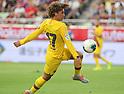 Rakuten Cup - FC Barcelona 2-0 Vissel Kobe