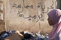 Tunisia after revolution