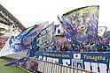 2015 J1 Stage 1: Urawa Red Diamonds 1-0 Montedio Yamagata