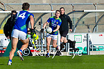 Ronan Buckley, Kerry during the Allianz Football League Division 1 Round 7 match between Kerry and Donegal at Austin Stack Park in Tralee on Saturday.