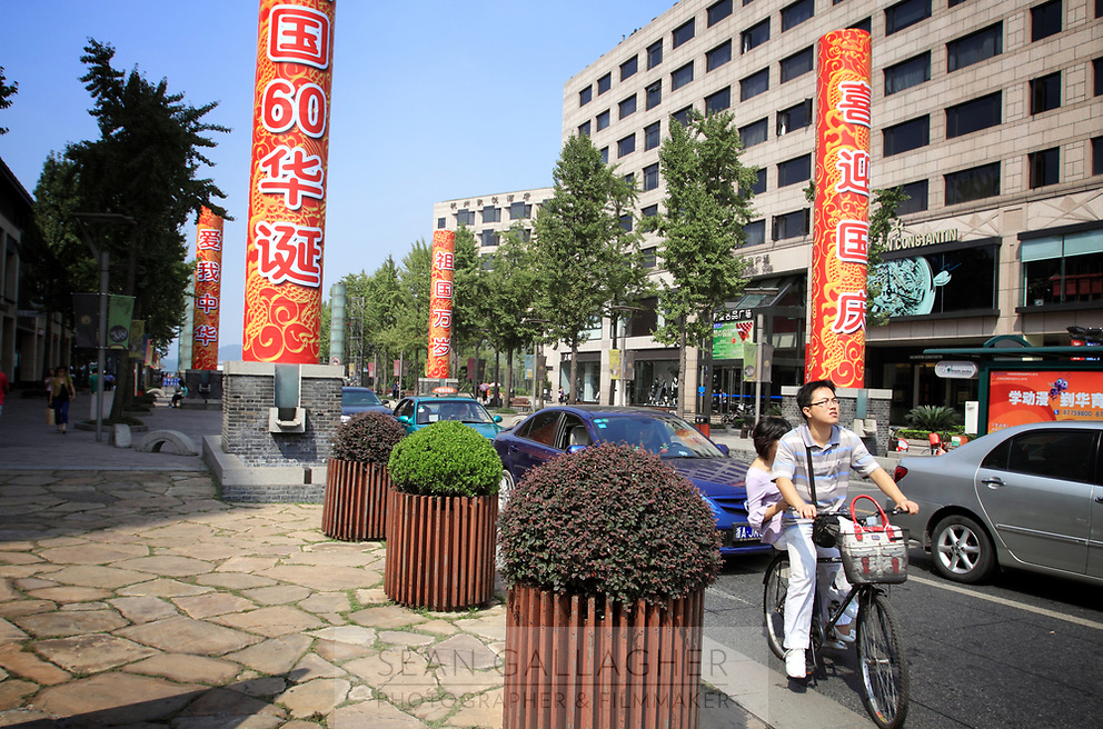 CHINA. Hangzhou. New street signs in the center of the city celebrate the upcoming 60th anniversary of the founding of the People's Republic of China. 2009