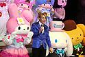 Japan's Sanrio presents annual character Cinnamoroll