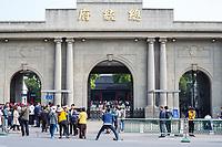 Yangzhou, Jiangsu, China.  Chinese Tourists Throng Entrance to  Presidential Palace of the Kuomintang Era.