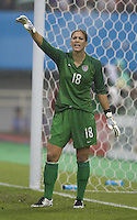 USA goalkeeper (18) Hope Solo. The United States (USA) and North Korea (PRK) played to a 2-2 tie during a FIFA Women's World Cup China 2007 opening round Group B match at Chengdu Sports Center Stadium, Chengdu, China, on September 11, 2007.