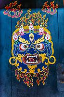 Bhutan,Punakha, Punakha Dzong,