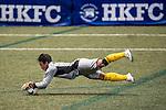 Citibank All Stars vs KFC Tokyo during the Day 2 of the HKFC Citibank Soccer Sevens 2014 on May 24, 2014 at the Hong Kong Football Club in Hong Kong, China. Photo by Victor Fraile / Power Sport Images