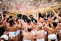Konomiya Naked Festival in Inazawa City