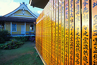 The Jodo Mission Buddhist Temple, Koloa Town, Kauai