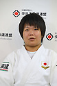 Japan Judo preparation for Rio 2016