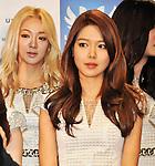 Soo-Young(Girls' Generation), Mar 02, 2014 : Saitama, Japan : Sooyoung of South Korean girl group Girls' Generation attends the U-Express Live 2014 press conference at Saitama Super Arena in Saitama Prefecture, Japan, on March 2, 2014.